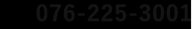 エコライフ石川電話番号
